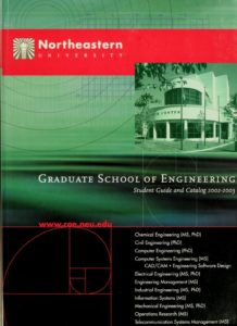 Multicolored graphic cover page of the 2002-2003 Graduate School of Engineering Course Catalog